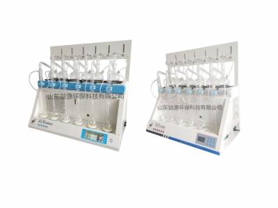 食品二氧化硫蒸馏仪